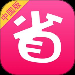 北美省�X快��app(DealMoon)