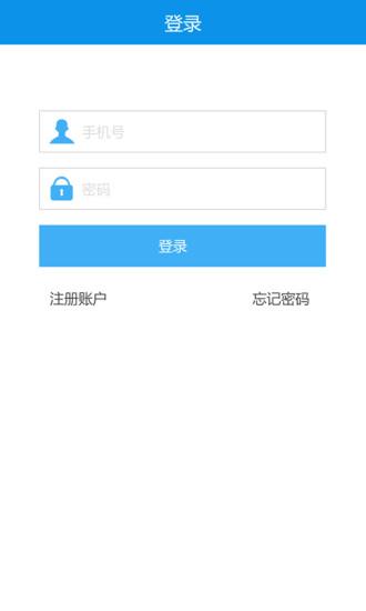 惠州市预约挂号 v1.1 安卓版2