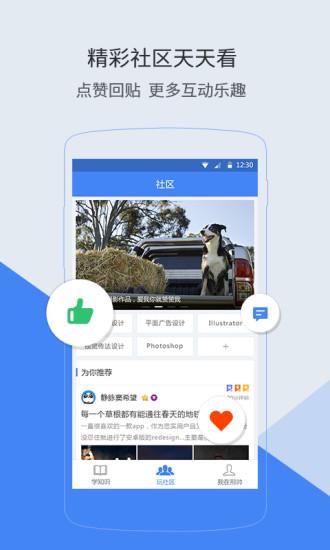 邢帅教育ios版 v4.0.1 iPhone版 2