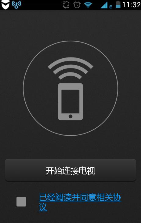 坚果控iphone版 v2.0.1 苹果版 0