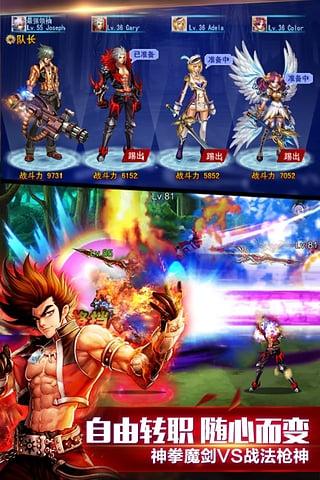 英雄之剑百度手游 v14.2 官网安卓版2