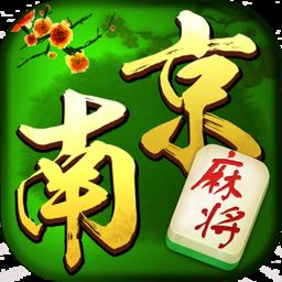 南京麻��