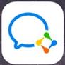 企业微信手机版(腾讯微信企业版)
