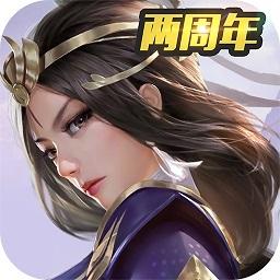 三剑豪2官方版