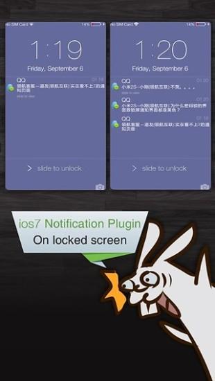 领航通知 IOS7破解版 v1.2.8 安卓版 5