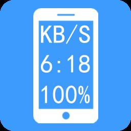 悬浮窗大师app手机版