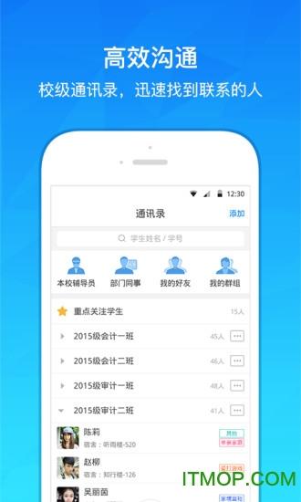 �郯嗉�ios v4.3.1 iPhone版 3