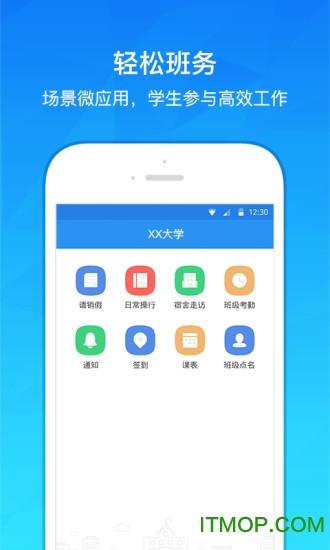 �郯嗉�ios v4.3.1 iPhone版 2