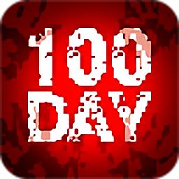 100天扫除僵尸中文破解版