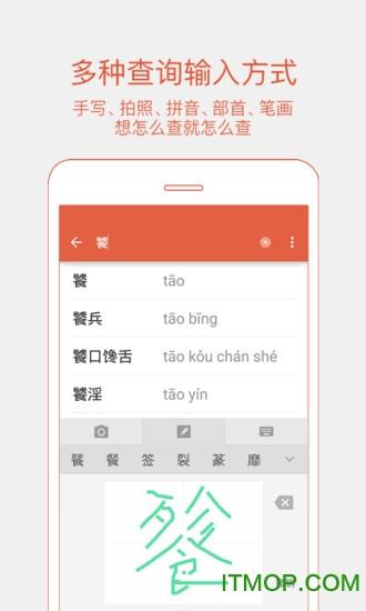 网易有道语文达人手机版 v2.4.0.1 安卓版 2