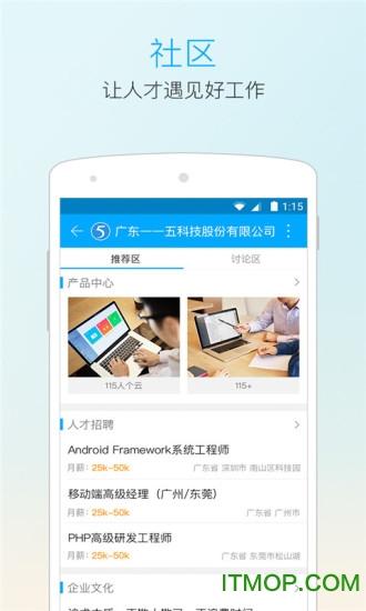 115网盘手机客户端 v7.5.0 官方安卓最新版 2