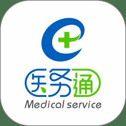 医务通苹果版app