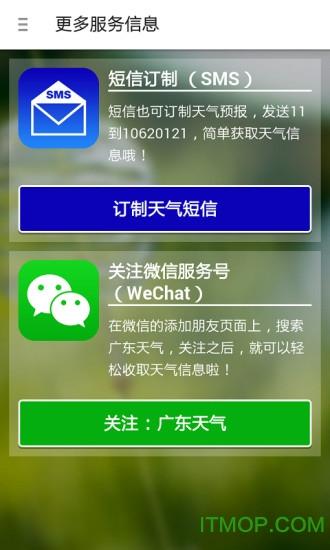 停课铃客户端 v2.4.0 安卓版1