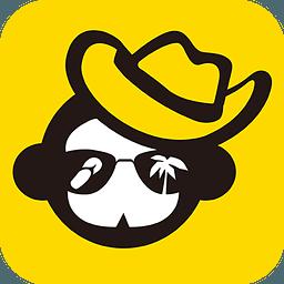 广之旅易起行app