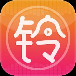 中国好铃声苹果手机版