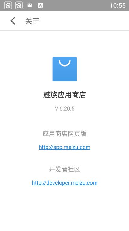 魅族应用中心apk v1.0 安卓版_魅族应用中心客户端1