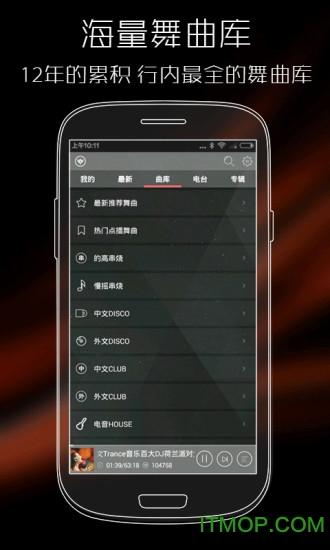 清�LDJ音�肪W��X版 v2.4.4 官方版 0
