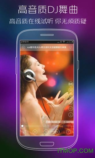 清�LDJ音�肪W��X版 v2.4.4 官方版 2