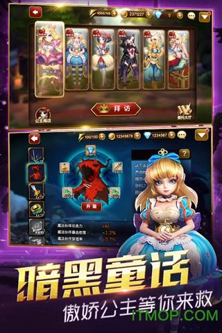 腾讯天魔幻想 v1.5.3.35 最新安卓版 1
