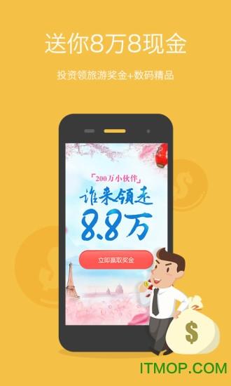 企鹅电竞直播平台 v4.9.0.426 官方pc版 0