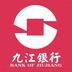九江银行e千金(手机银行)