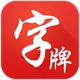 桂林大字牌