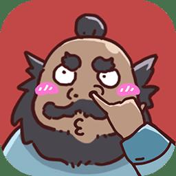 微信红包王(自动抢红包)