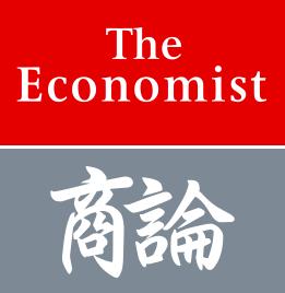 经济学人双语版2016