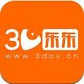 3D东东v2.1.5 安卓版