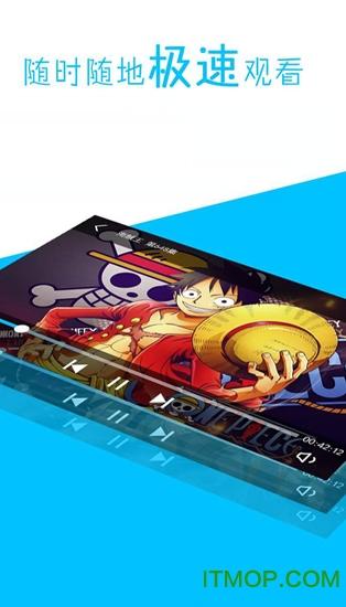天天动漫手机版 v1.3.2 官方安卓版1