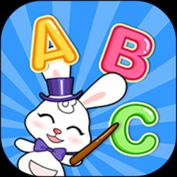巴宾兔宝贝学英语手机版