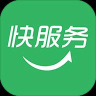 快服务手机客户端(同城服务平台)