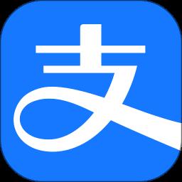 手机支付宝客户端(Alipay)
