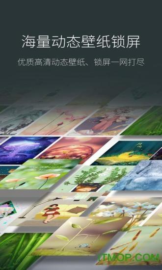 3d梦象动态壁纸免费版 v1.7.6 安卓版 3