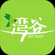 湾谷科技园(社区服务软件)