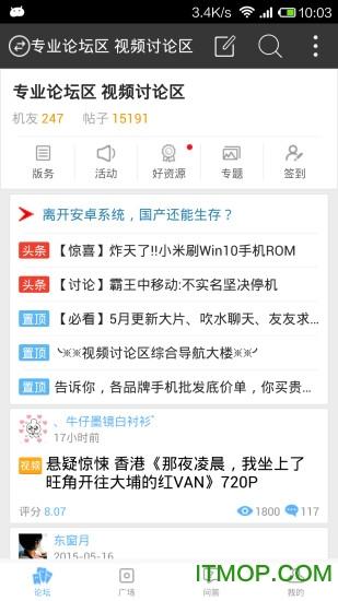乐讯手机高手苹果版 v1.0 iphone越狱版 0
