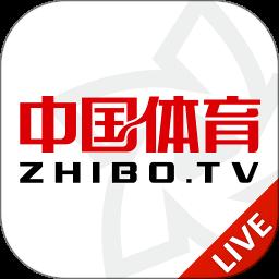 中国体育直播tv