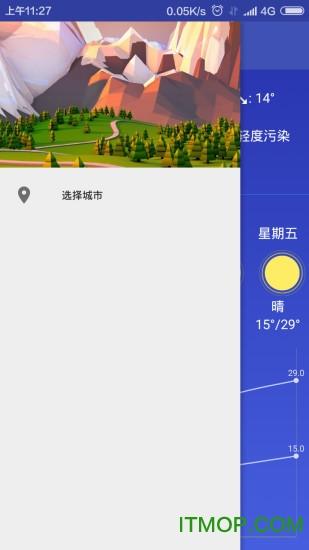 简易天气 v1.0 安卓版2