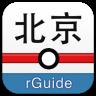 北京地铁客户端