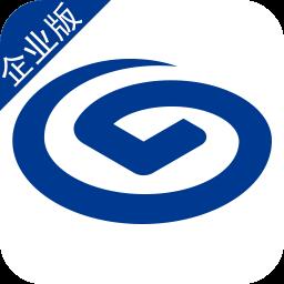 兴业企业银行app