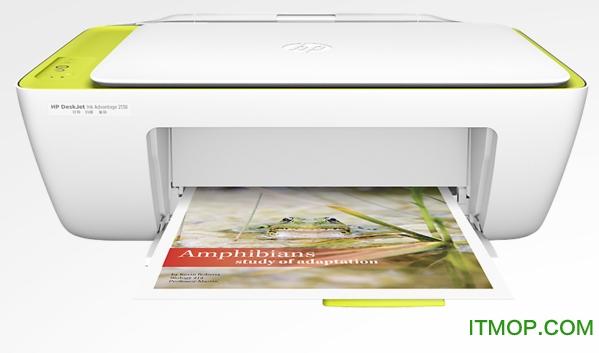 惠普hp deskjet 2138打印机驱动 v35.0 官方版 0