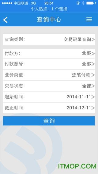 北京�y行京管+企�I手�C�y行iPhone版 v3.0.3 �O果版 0
