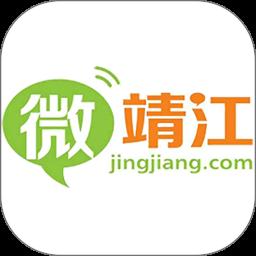 微靖江���app