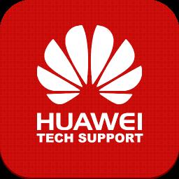 华为技术支持软件Huawei Tech Support
