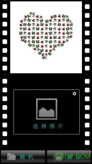 3D图片制作 v6.7.13 安卓版 0