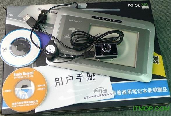 连笔王TP609手写板驱动程序  0