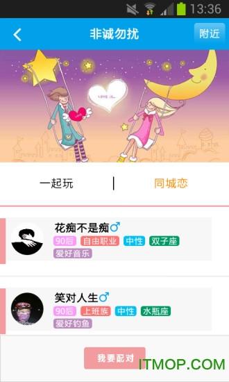 乐淘宜兴 v00.00.0061 安卓版 1