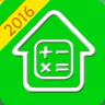 家居房贷计算器