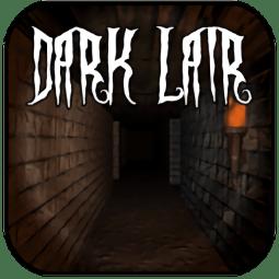 黑暗的巢穴(Dark Lair)