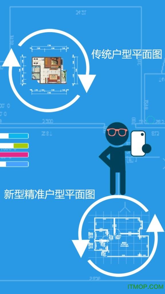 科��量房神器app破解版 v6.0.7 安卓版 0